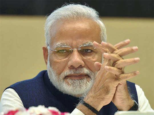 नरेंद्र मोदी (फाइल फोटो)