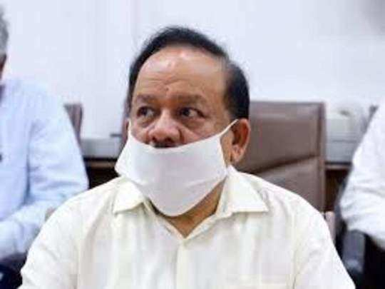 as-delhi-sees-spike-in-numbers-dr-harsh-vardhan-says-it-is-time-to-increase-testing-not-shrink-criteria