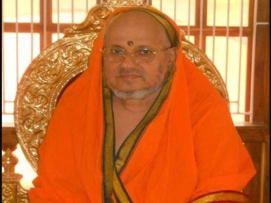 केशवानंद भारती (फाइल फोटो)
