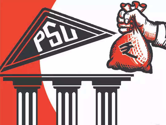 RTI shows how many PSUs may face disinvestment : RTI से चला पता किन सरकारी  कंपनियों का होगा निजीकरण - Navbharat Times