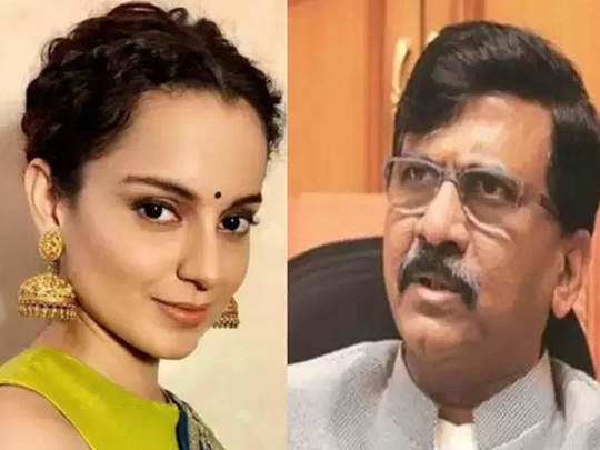 आज की खबरें || Today News 8 September 2020: Kangana Ranaut | अभिनेत्री कंगना रनोट Y+ सुरक्षा