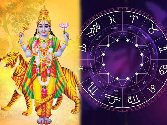 rahu transit taurus 2020 know about the negative effect on these 6 zodiac signs till 18 months of rahu in vrishabha