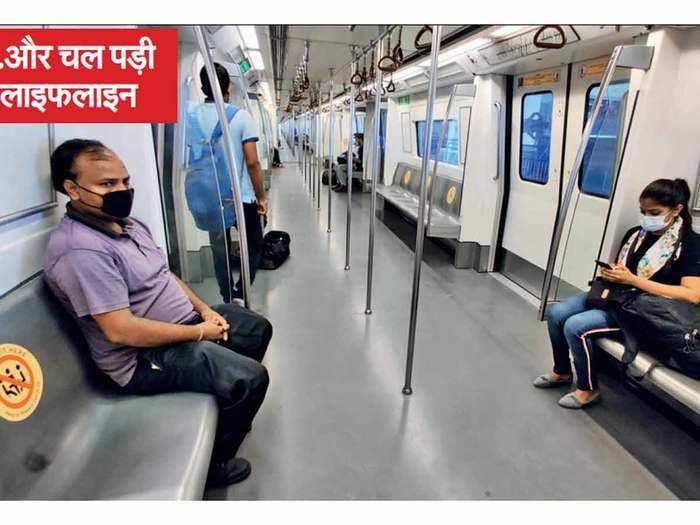 gurgaon-metro-news