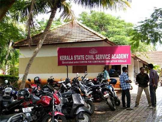 civil service academy classes