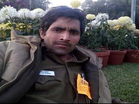 manish police constable