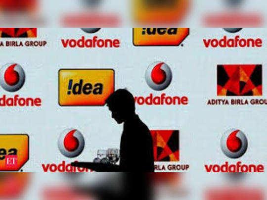 वोडाफोन आइडिया की 25वीं सालाना आम बैठक 30 सितंबर को होनी है।