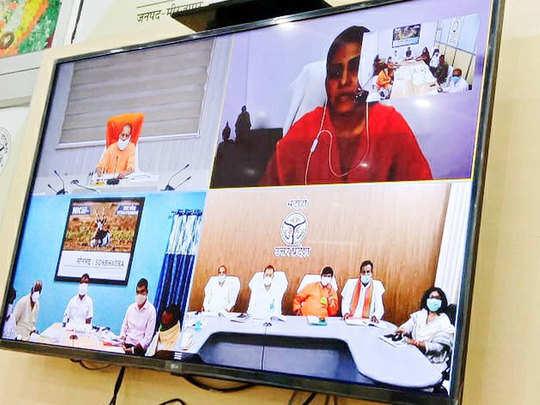 सीएम योगी ने की बैठक