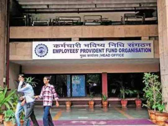 for the first time, epfo will give interest in two installments, know the effect