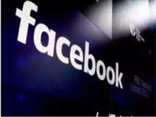 विवादों में घिरे सोशल मीडिया प्लेटफॉर्म फेसबुक की मुसीबतें बढ़ती जा रही हैं।