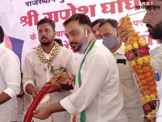 rajasthan news image - 2020-09-10T160813.262