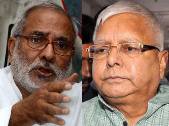 Lalu yadav ke manane man gye raghuvansh prasad singh karibi neta ka dava :  लालू यादव के डैमेज कंट्रोल का असर अपने फैसले से पीछे हट सकते हैं रघुवंश  प्रसाद करीबी नेता