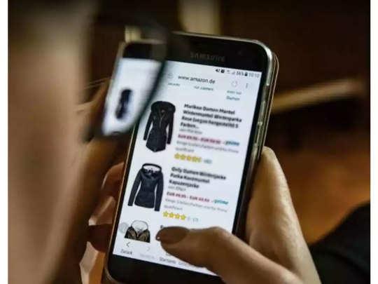 fake shopping websites