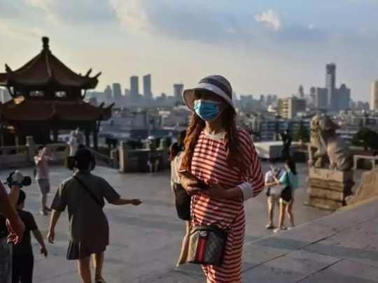 China Tourist