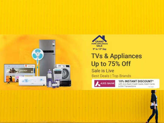 flipkart grand home appliance sale