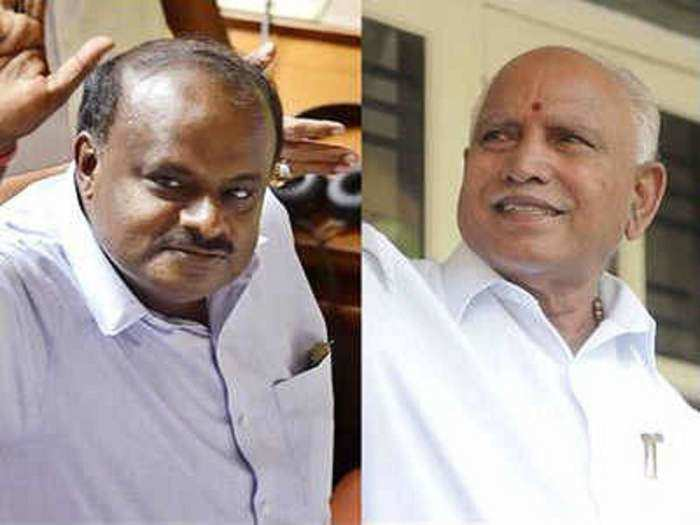 HD Kumaraswamy and CM BS Yediyurappa.