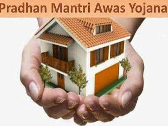 know everything about pm awas yojana