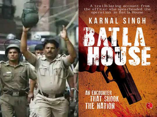 batla house encounter