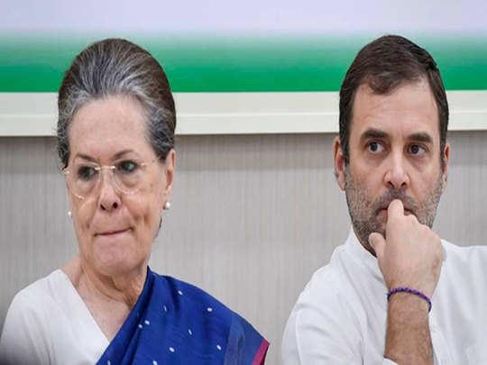 सोनिया गांधी ने पार्टी में किया बड़ा बदलाव