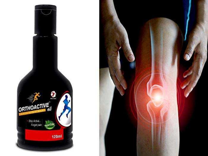 How To Cure Knee Pain : जोड़ों के दर्द से परेशान हैं तो इन Joint Pain Relief Oil से मिलेगी राहत