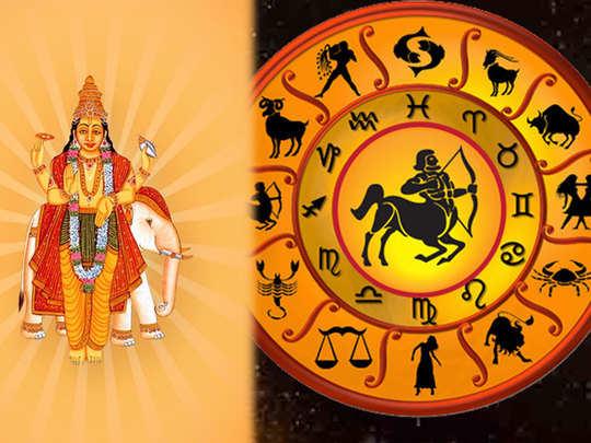 jupiter direct in sagittarius 2020 know about effect on all zodiac signs of guru margi in dhanu