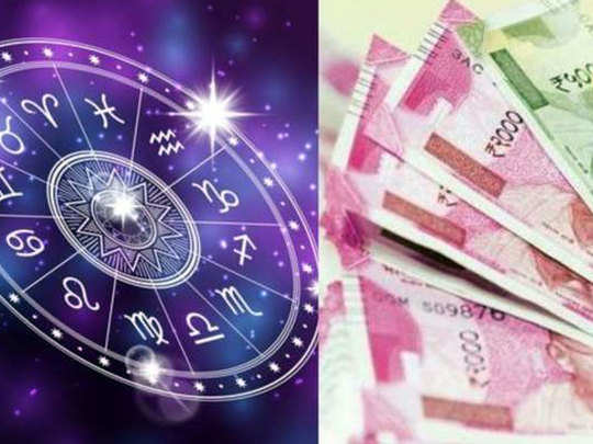 Weekly Money and Career Horoscope