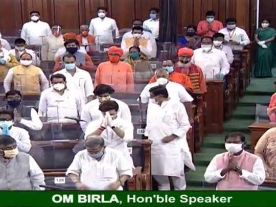 संसद में मॉनसून सत्र का आगाज