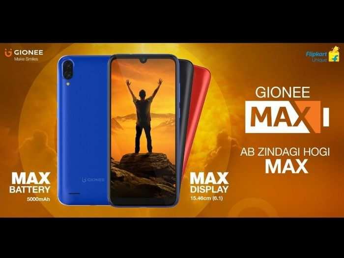 Gionee MAx (2)