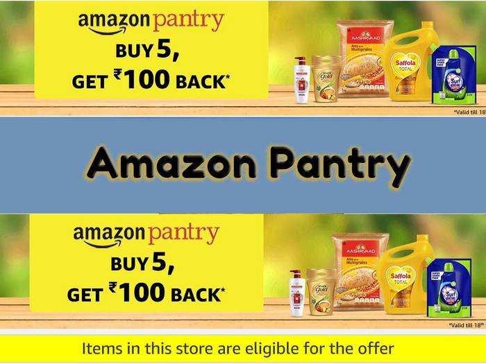 Amazon Pantry : Grocery Products पर मिल रही है भारी छूट, खाने-पीने का हर जरूरी सामान है उपलब्ध