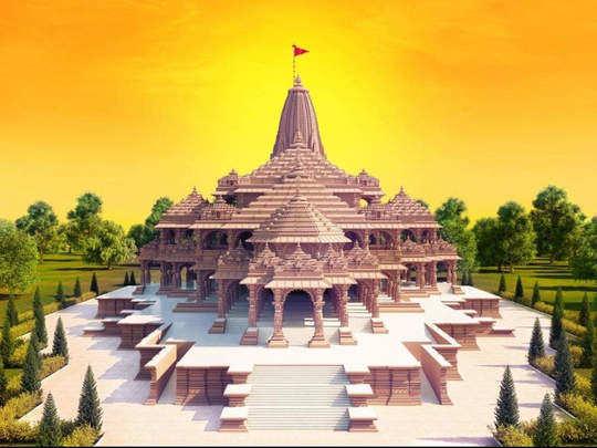 प्रस्तावित राम मंदिर मॉडल