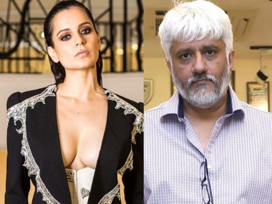 Exclusive: विक्रम भट्ट बोले - कंगना रनौत संग फिल्म की तो मुझे वह क्लैपर बॉय बना देंगी