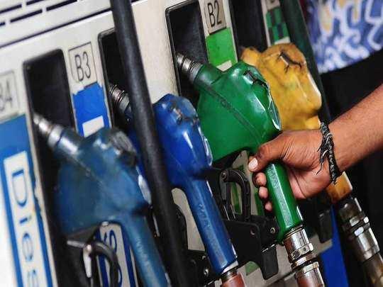 डीजल हुआ 22 पैसे सस्ता, पेट्रोल भी 17 पैसे सस्ता (File Photo)