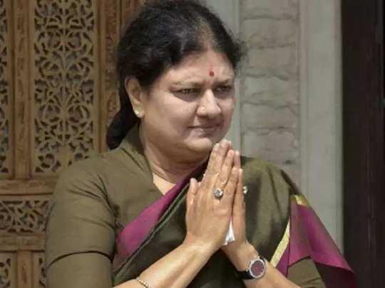 சசிகலா விடுதலை தேதி; வெளியான அதிகாரப்பூர்வ தகவல்! Samayam-tamil