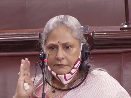 राज्यसभा में सांसद जया बच्चन