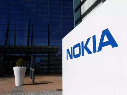 Nokia (1)