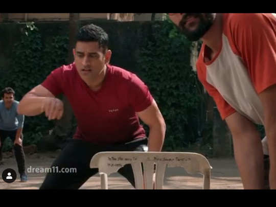 MS-Dhoni-Gully-Cricket