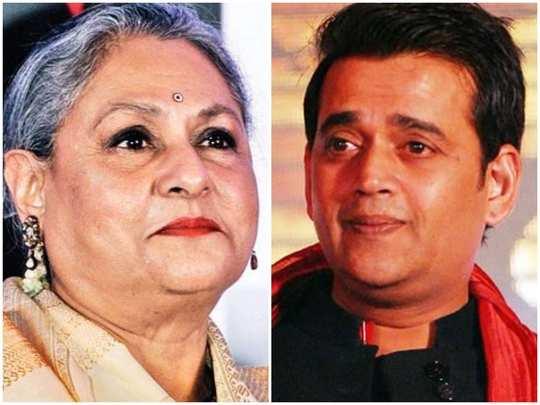 जया बच्चन - रवी किशन