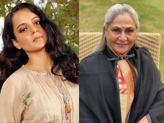 Kangana Ranaut hits out on Jaya Bachchan