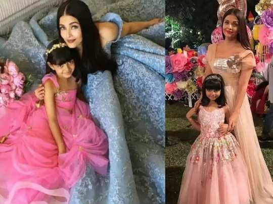 risk of becoming a mother at the age of 37 like aishwarya rai bachchan in marathi