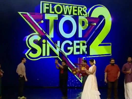 Flowers Top Singer Season 2