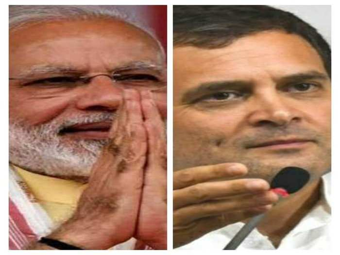 pm narendra modi and rahul gandhi