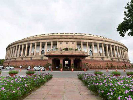 संसद भवन (फाईल फोटो)