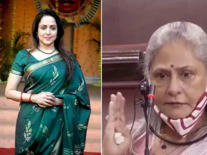 हेमा मालिनी- जया बच्चन