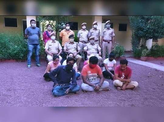 Barmer News : स्पा सेंटर की आड़ में चल रहे सेक्स रैकेट का हुआ खुलासा , चार युवतियां और तीन युवक गिरफ्तार