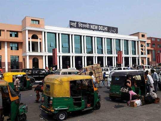 नई दिल्ली रेलवे स्टेशन को खरीदने की दौड़ में अडाणी (File Photo)