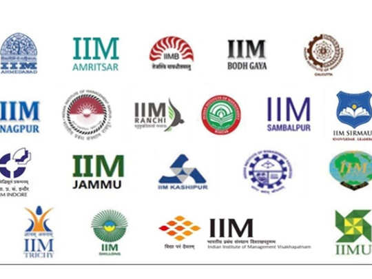 IIM CAT 2020 परीक्षेच्या अर्ज प्रक्रियेला मुदतवाढ