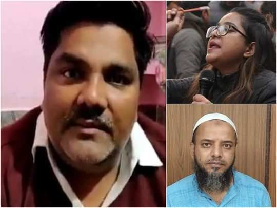Delhi-Riots-Accused