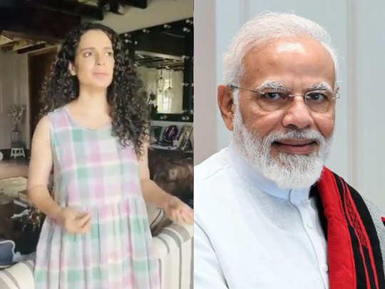 pm narendra kangana