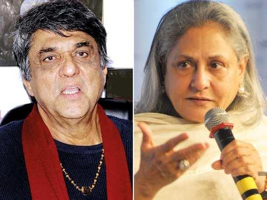 Mukesh Khanna Jaya Bachchan