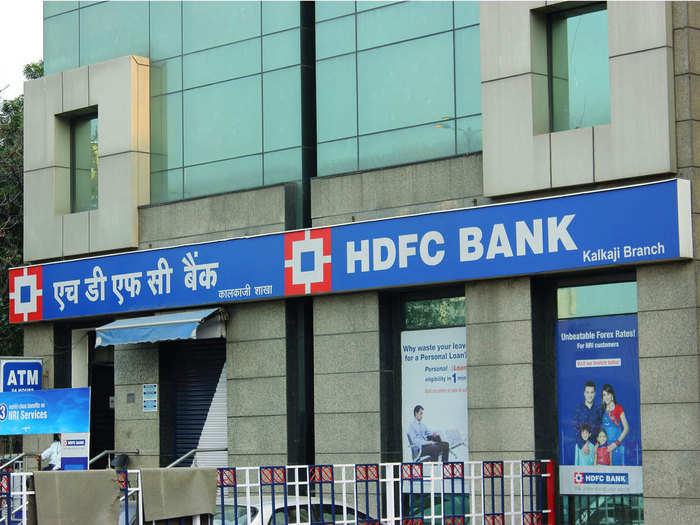एचडीएफसी बँक