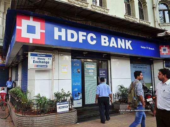 निजी क्षेत्र के सबसे बड़े बैंक ने शुरू की वीडियो केवाईसी सेवा (File Photo)